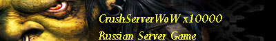 CrushServerWoW Banner