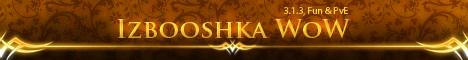 Izb00shka WoW Banner