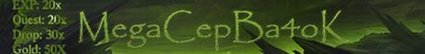 MegaCepBa4oK Banner
