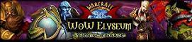 Elyseum Banner