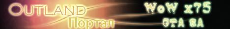 Outland Portal Banner