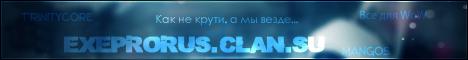 eXeProRus Game Portal Banner