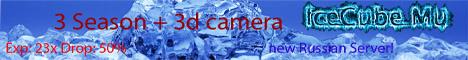 IceCube Mu Online Banner