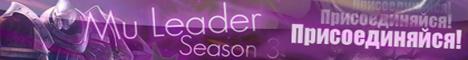 Mu Leader Season 3 Episode 2 Banner