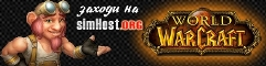 simHost.org WoW Banner