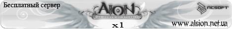Alsion Banner