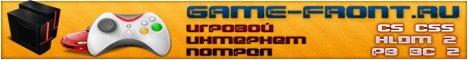 Игровой интернет портал Game-front Banner
