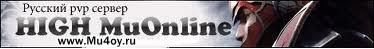 Игровой сервер - 4oy MU Online > Banner