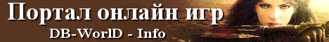 DB-WorlD - Info Banner