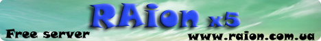 R-Aion 2.7 Banner