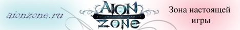 AionZone Banner