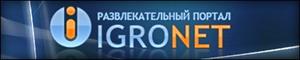 IgroNET.ru Banner