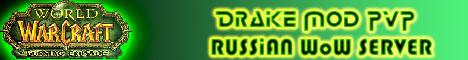 Drake Mod PvP Banner